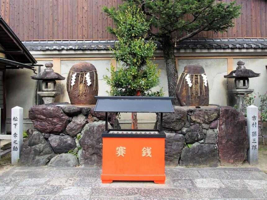 京都えびす神社の財布塚と名刺塚