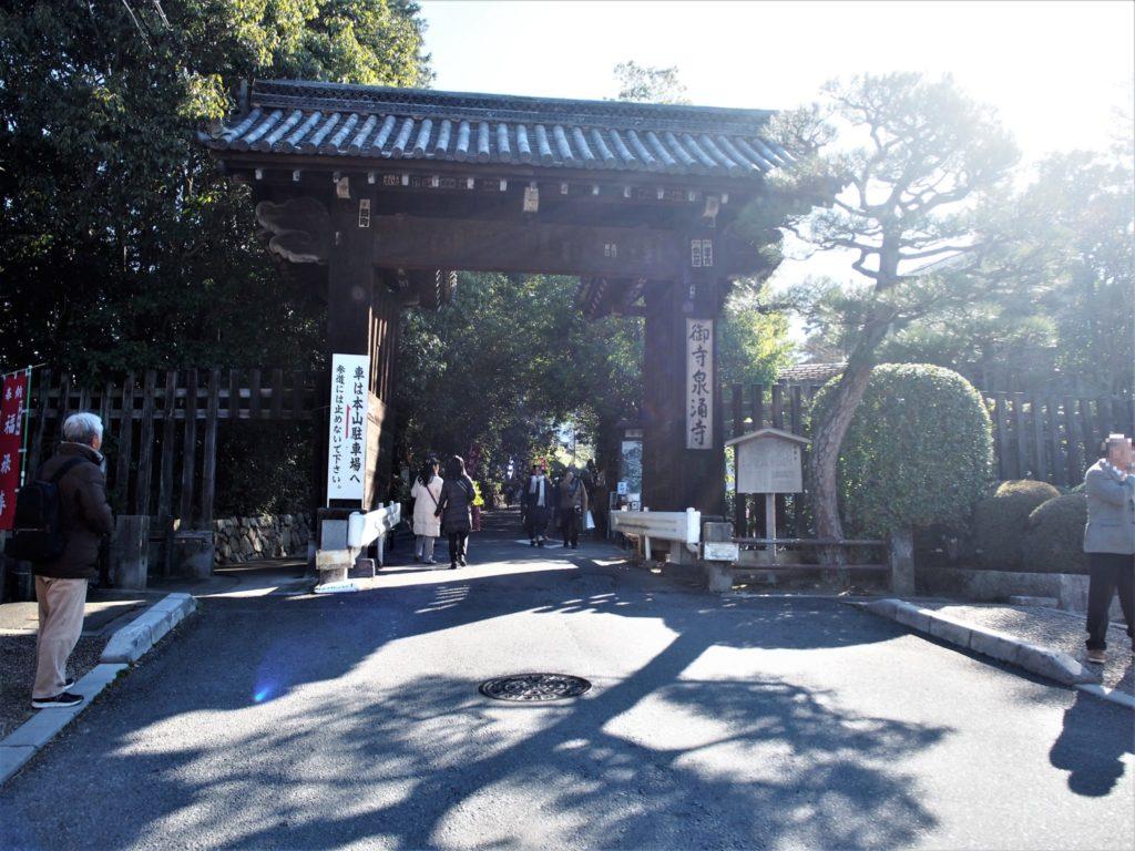 泉涌寺の総門