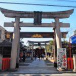 恵比寿神社(京都ゑびす神社)