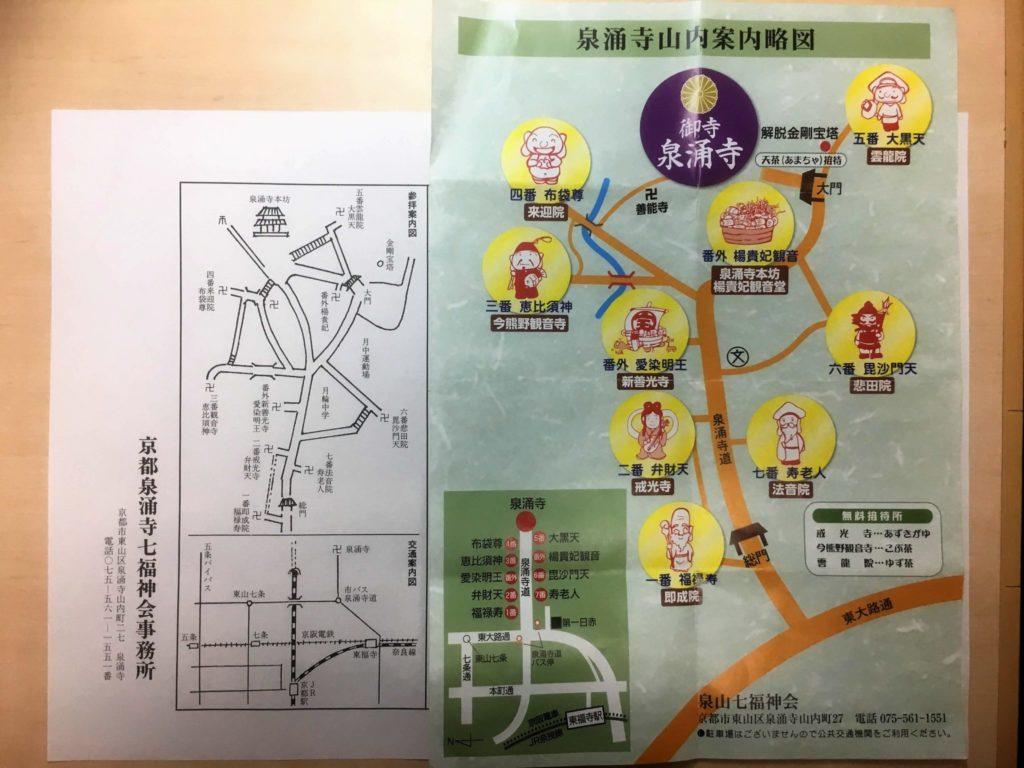 泉山七福神巡りの案内図(ルート)
