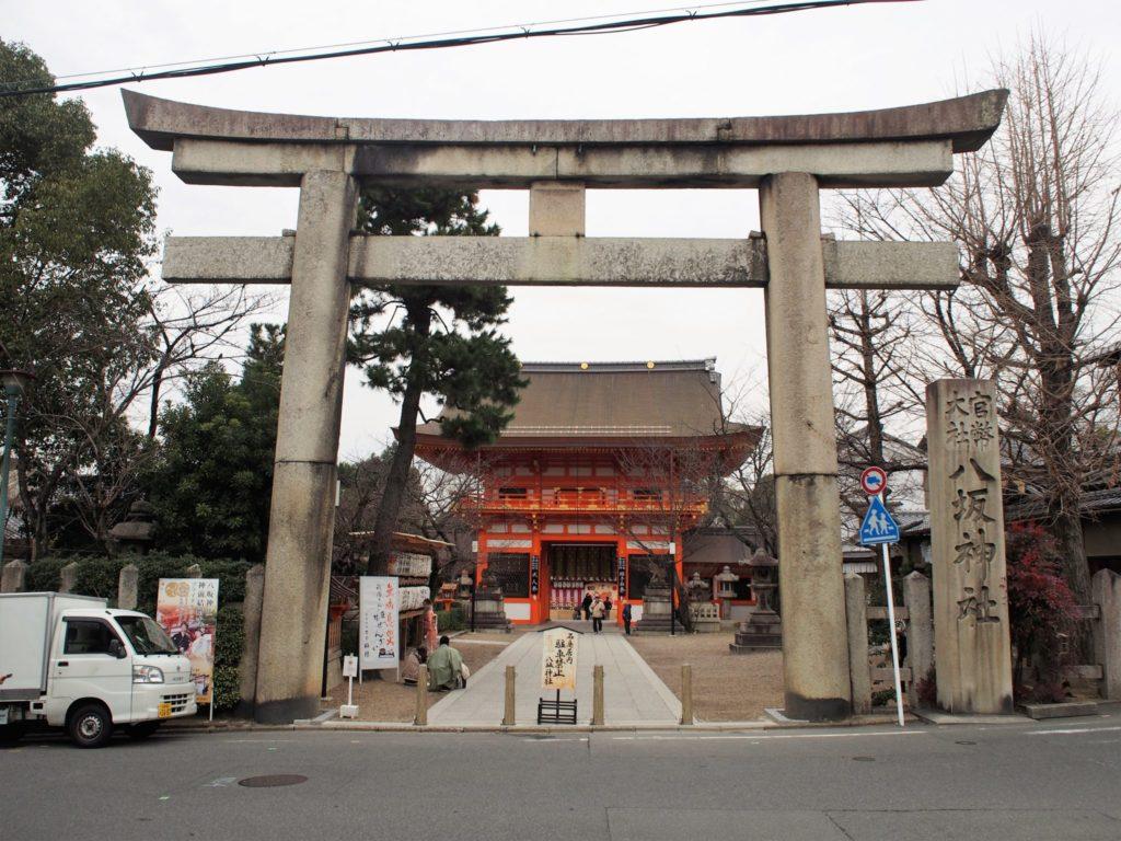 八坂神社の石鳥居