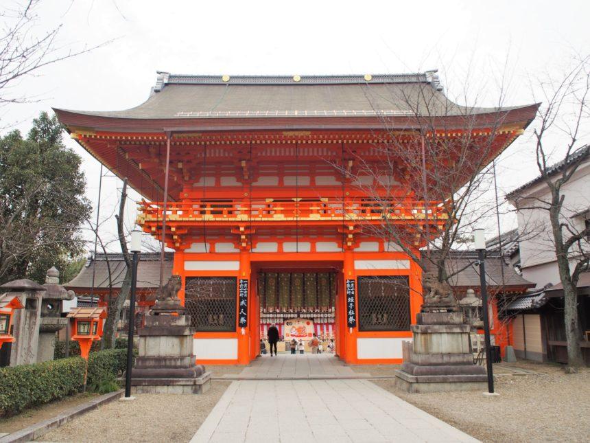 八坂神社の南楼門