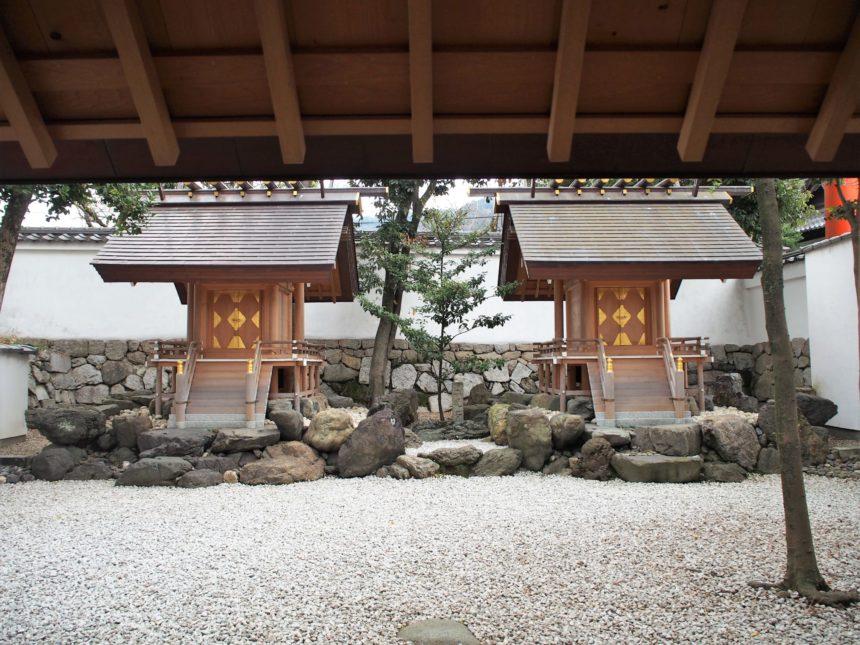 八坂神社内の伊勢神宮