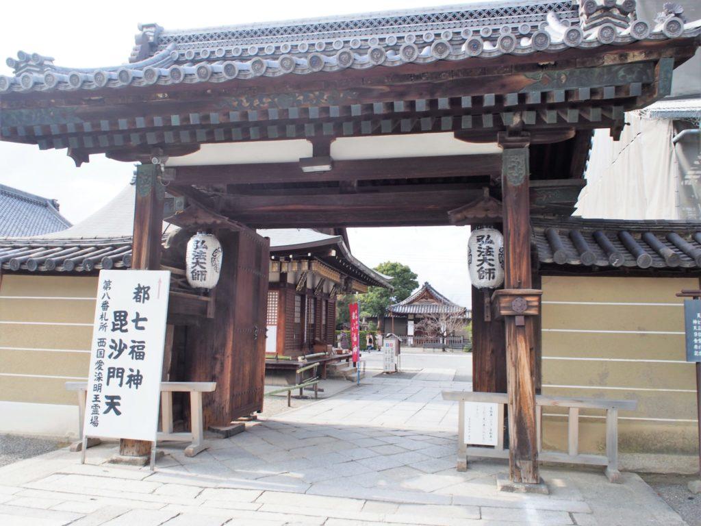 東寺の毘沙門天