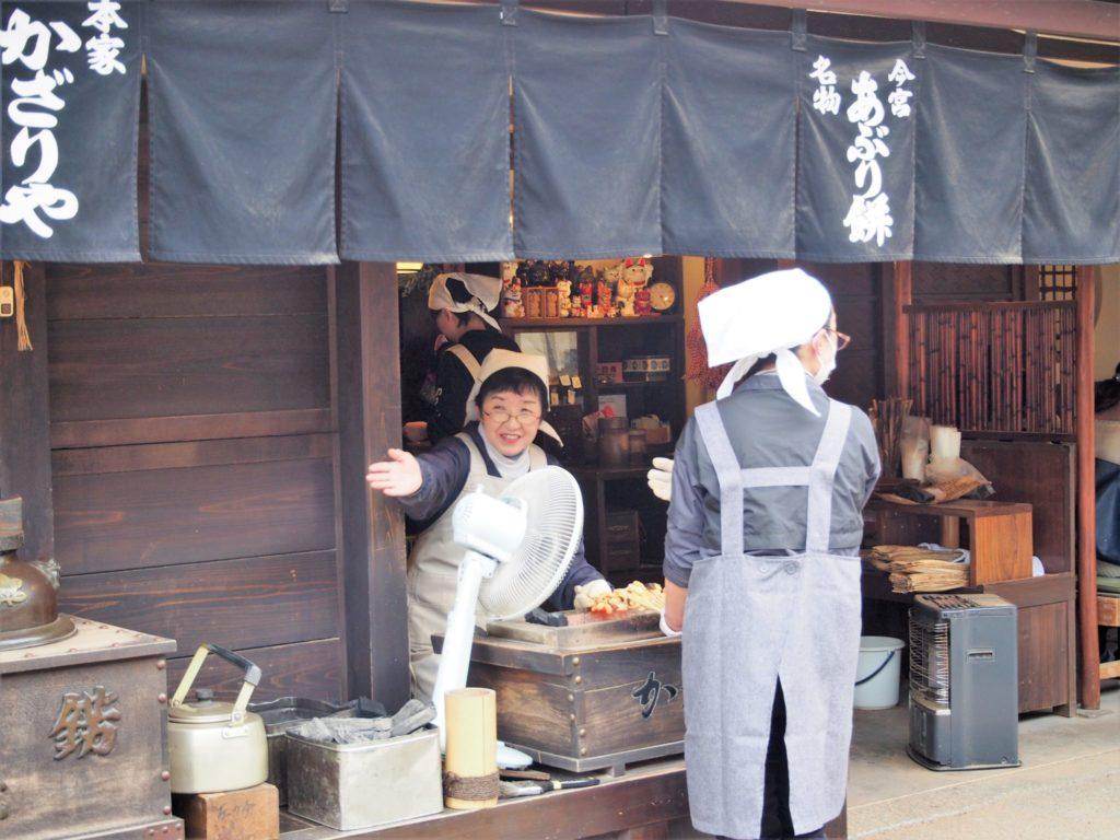 今宮神社の創業400年「かざり屋」さん