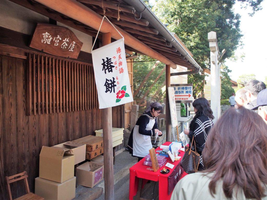 松甫堂(しょうふどう) 椿餅(つばきもちい)