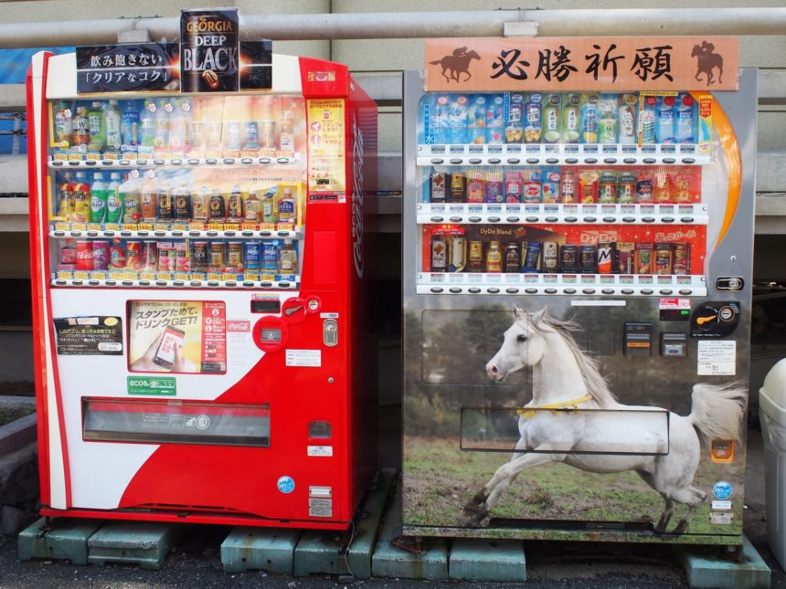 馬の自動販売機
