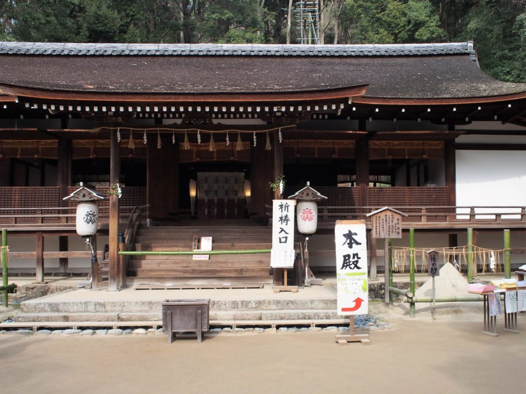 国宝の拝殿