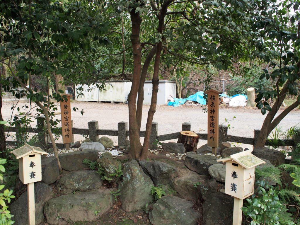 宇治神社のパワースポット