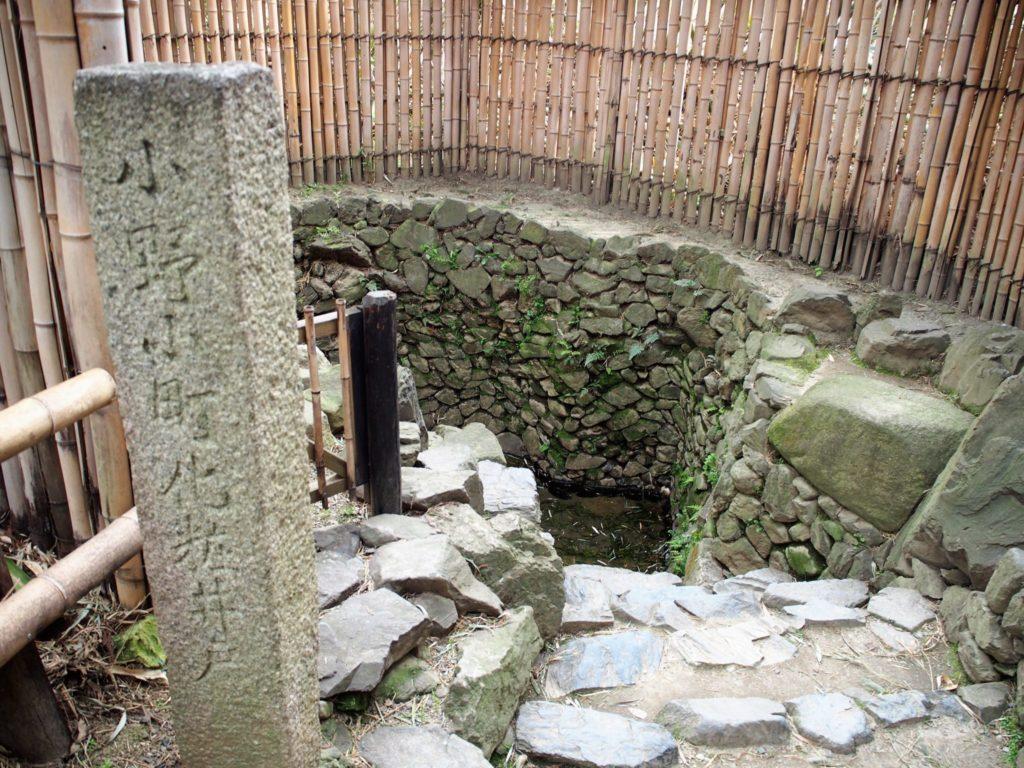 小野小町の化粧井戸