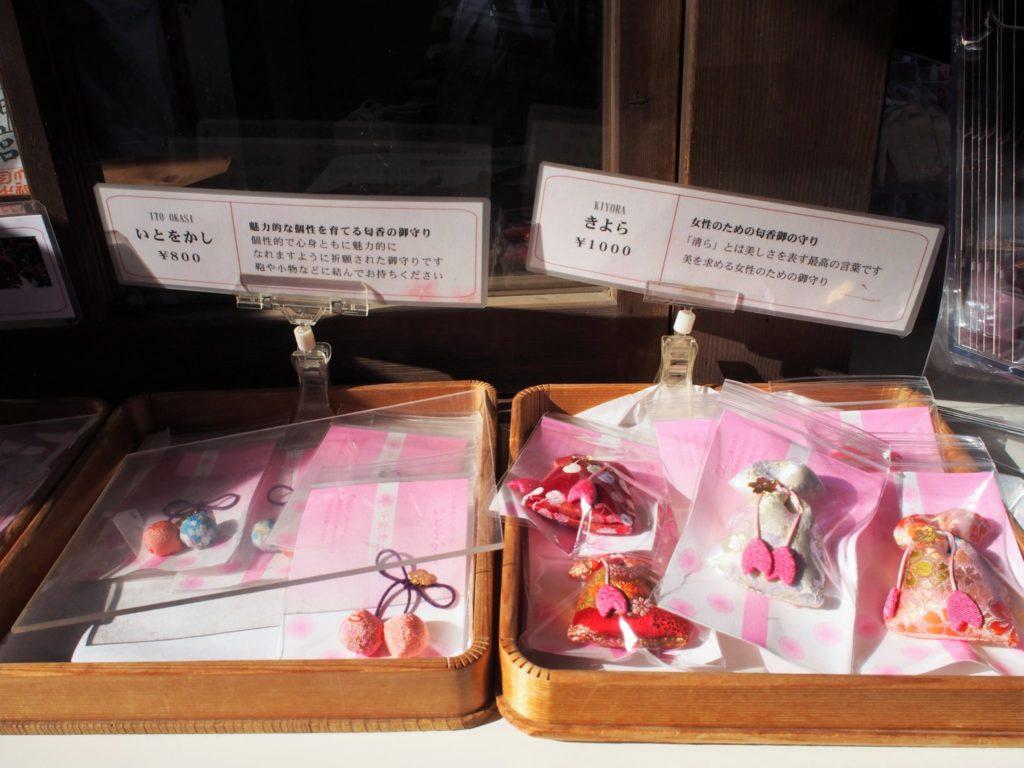 いとをかし(写真左)