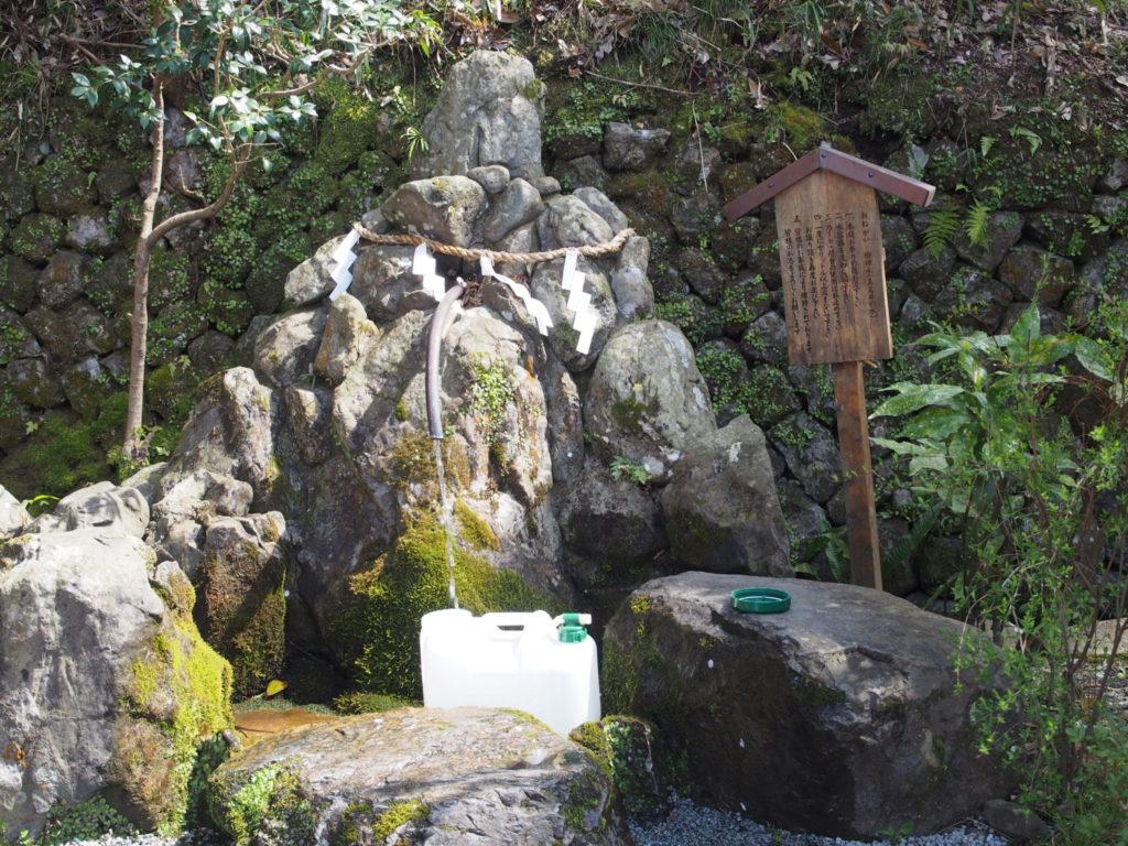 真名井の水汲み場