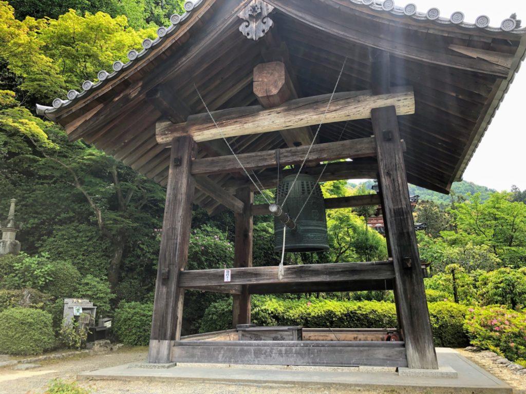 三室戸寺の鐘楼(しょうろう、しゅろう)