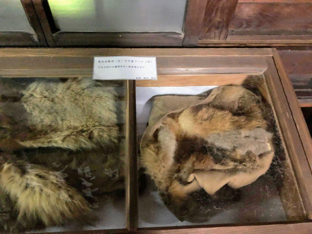乃木大将が日露戦争中に使っていた毛皮