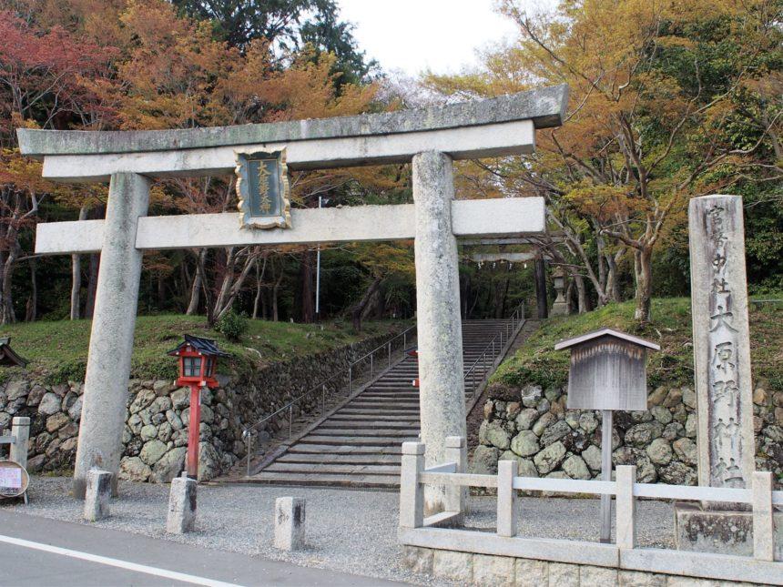 大原野神社の鳥居