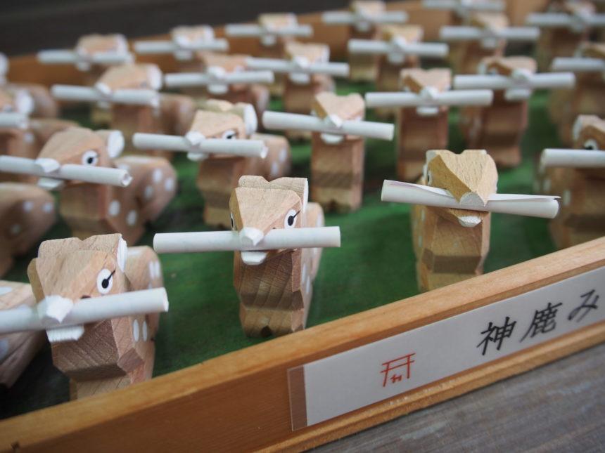 大原野神社の神鹿みくじ
