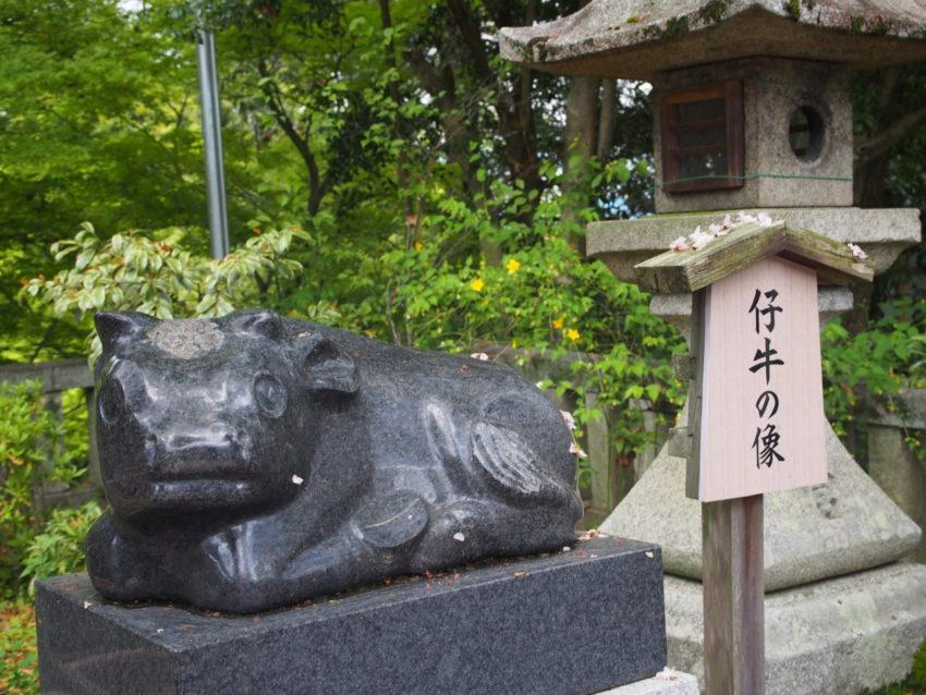 長岡天満宮の仔牛の像