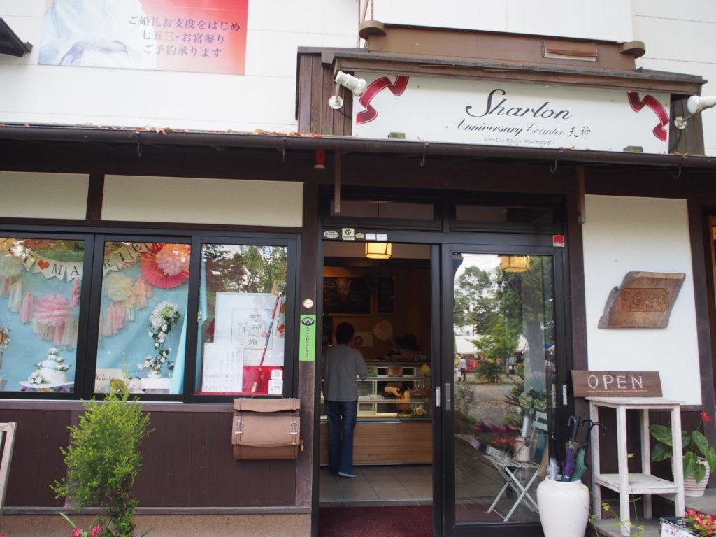 フルーツカフェ「花の木」さん外観