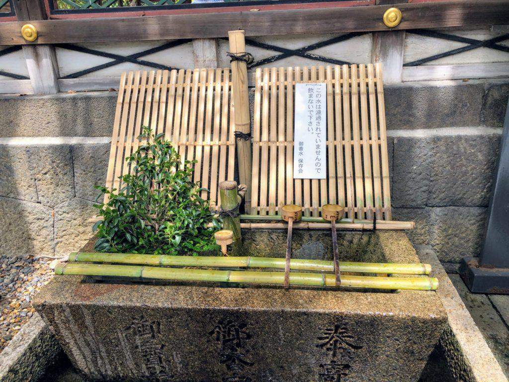 御香宮神社の手水舎