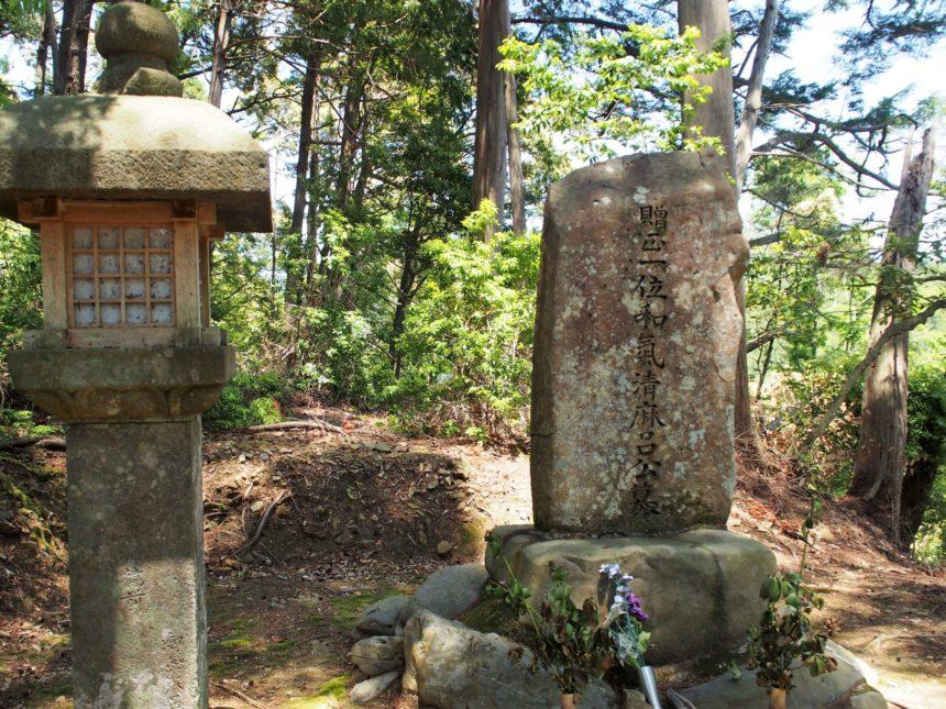和気清麻呂公のお墓