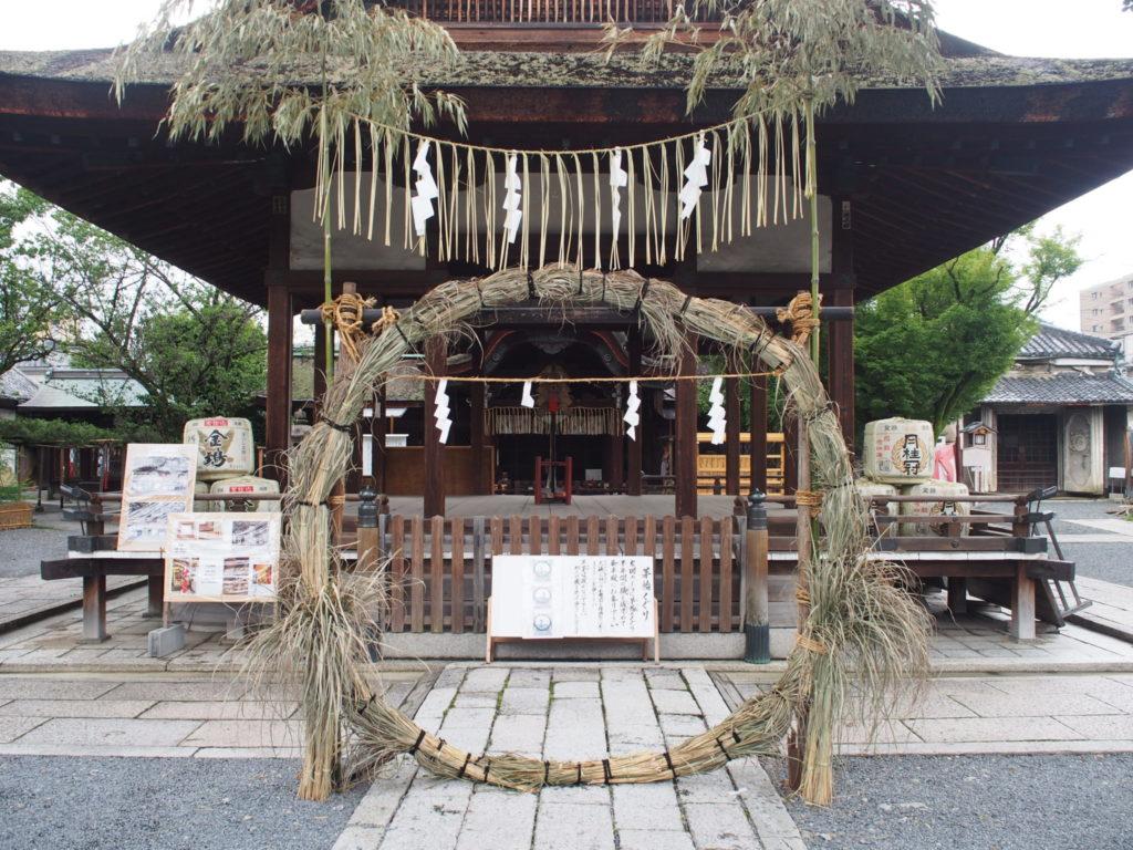 下御霊神社の茅の輪くぐり