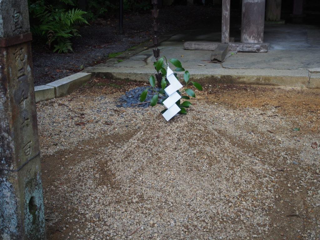 崇道神社の立砂(たてずな)