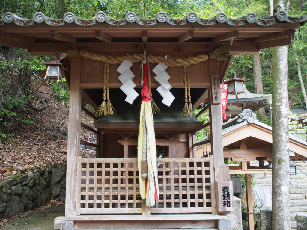 伊多太神社