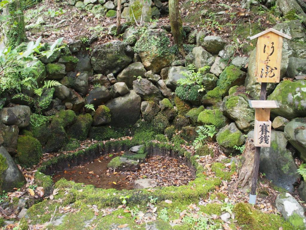 崇道神社の行者之滝 (ぎょうじゃのたき)