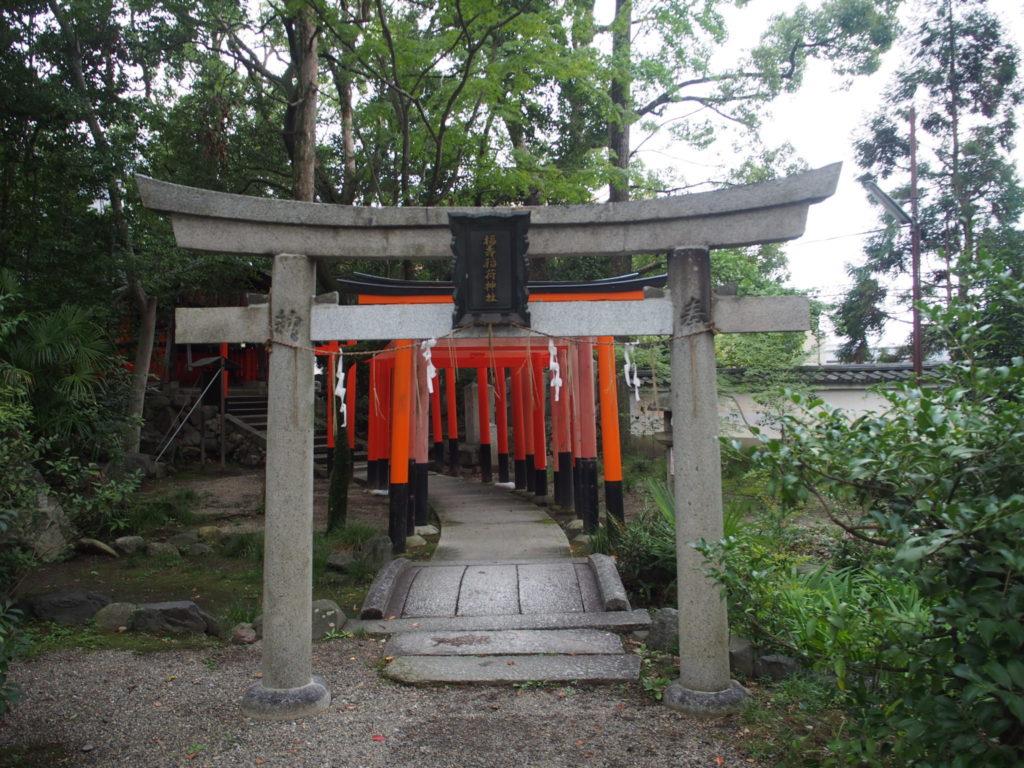 福壽稲荷神社