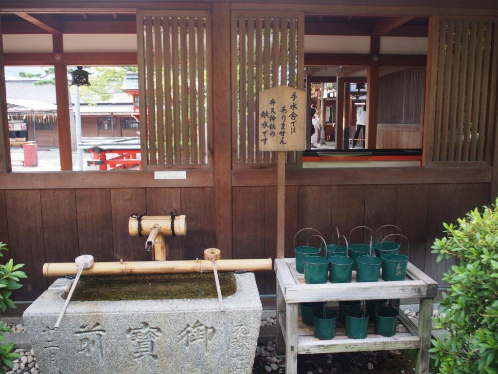 弁天神社の献水用のお水汲み場