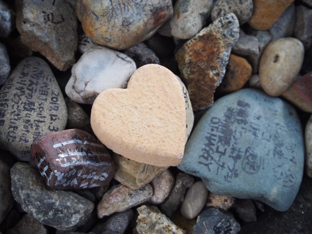 何も書いてないハートの石みつけました