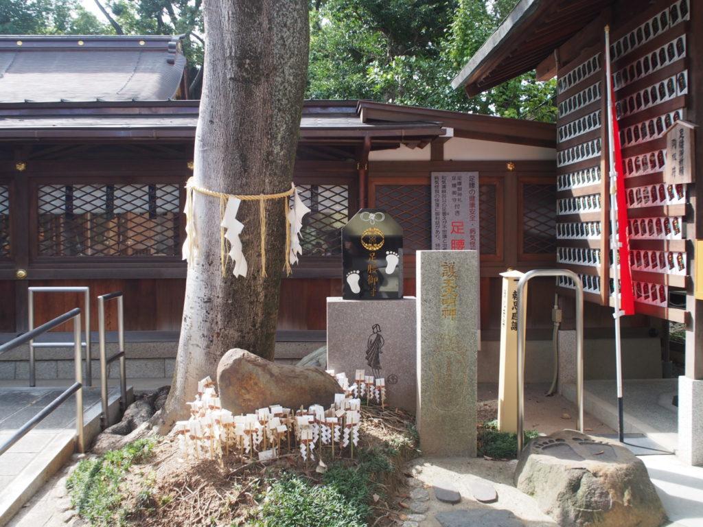 本殿に向かって右側の招魂樹(おがたまのき)のそばにある「足萎難儀回復の碑」