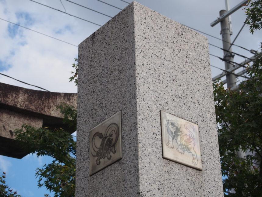 四神門の柱には四神が描かれている