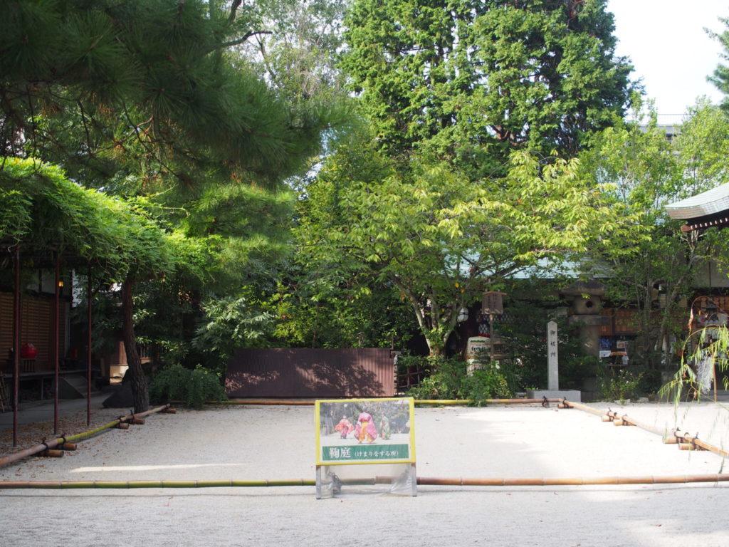 白峯神社の鞠庭