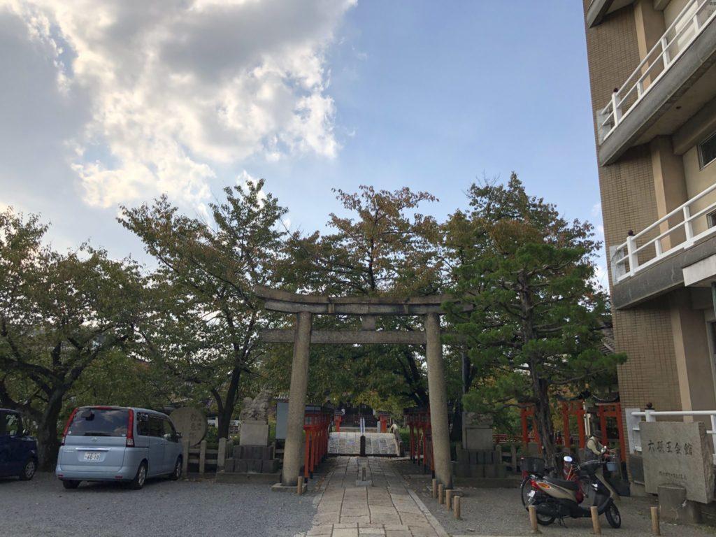 六孫王神社の二の鳥居