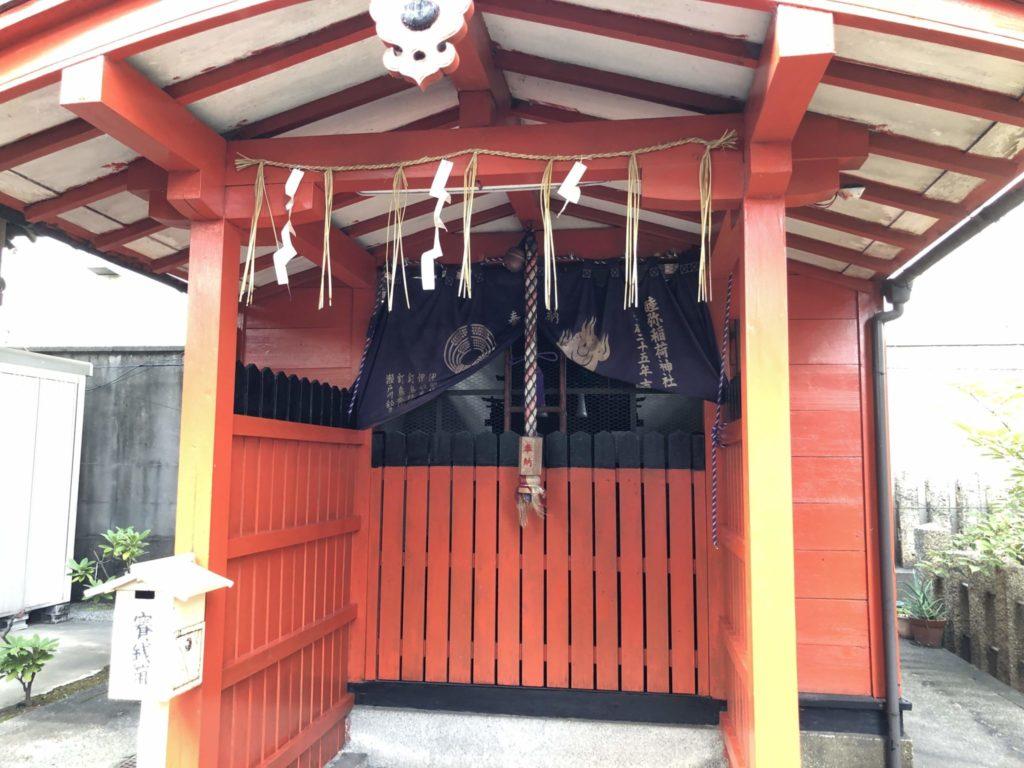 曙弥稲荷神社