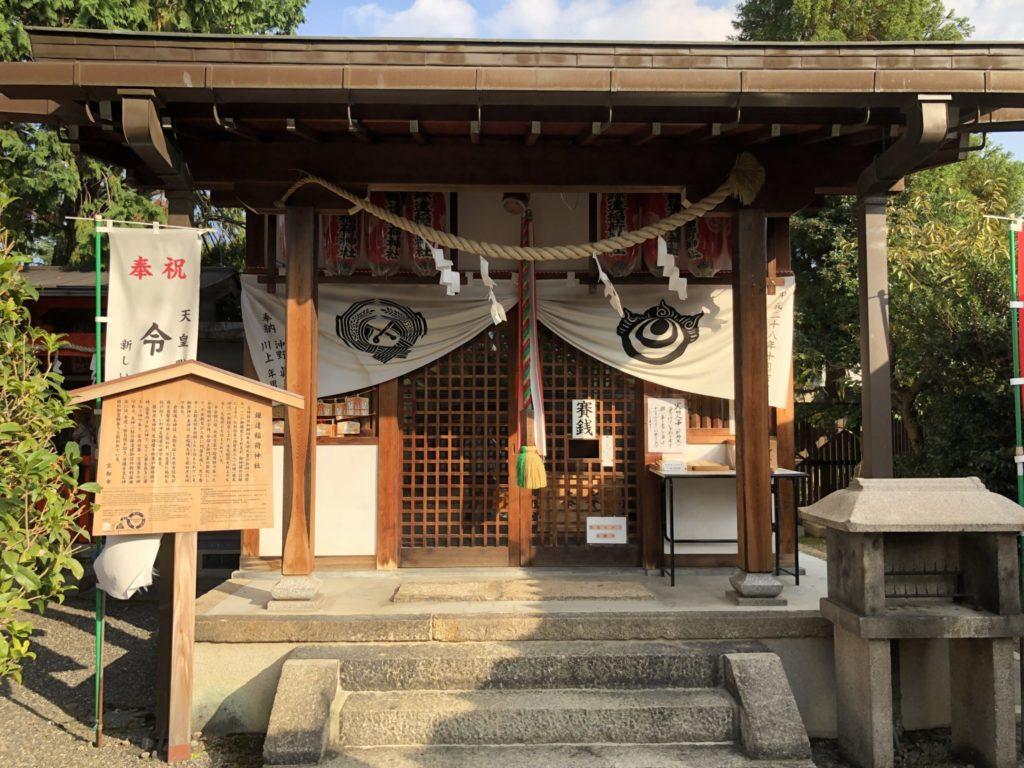 鎌達稲荷神社の本殿