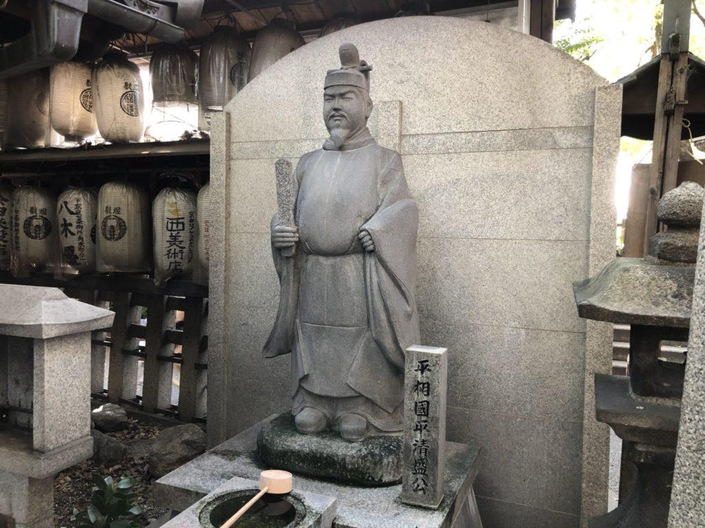 平清盛公の像