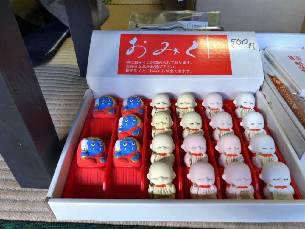 神蔵寺のおみくじ(500円)