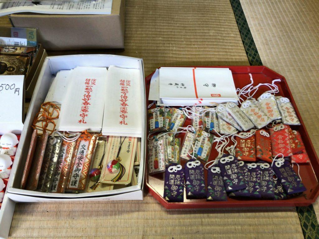 神蔵寺のお守り(500円)