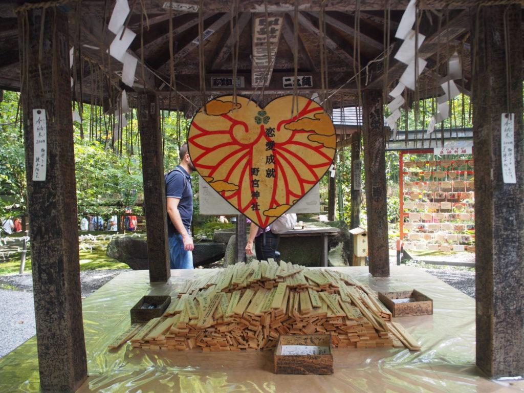 えんむすびの野宮神社