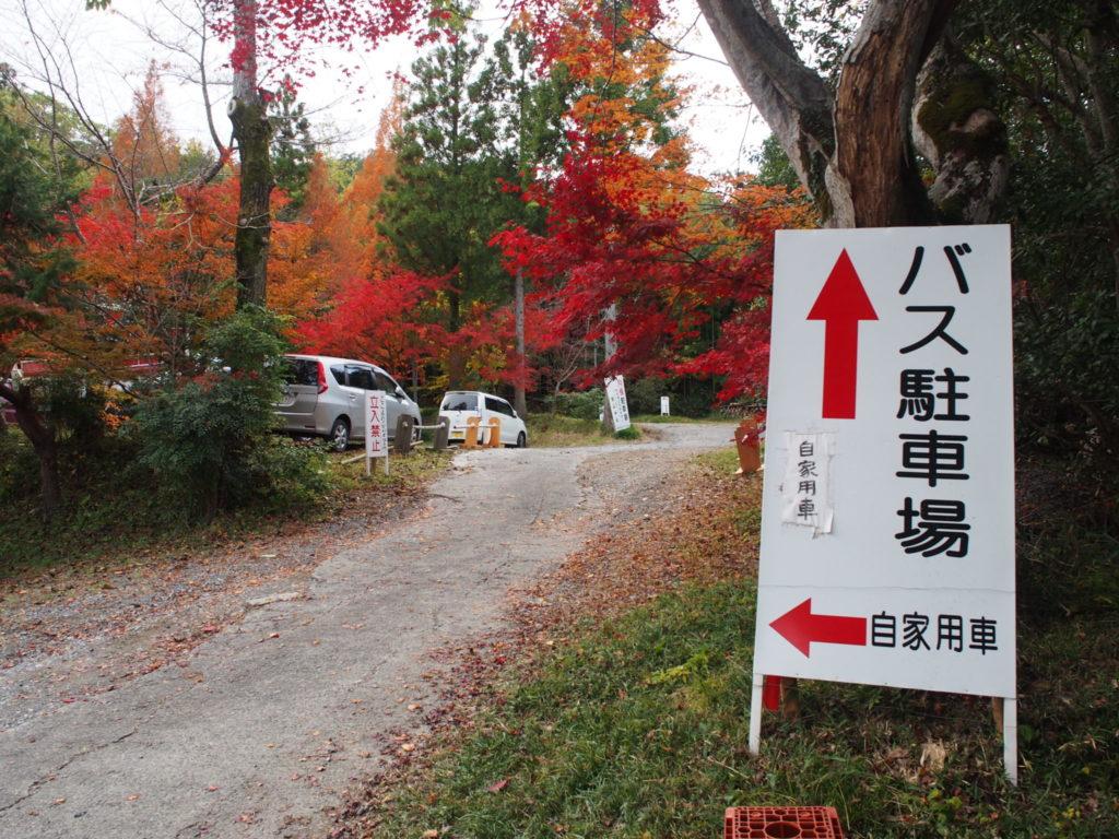鍬山神社の駐車場