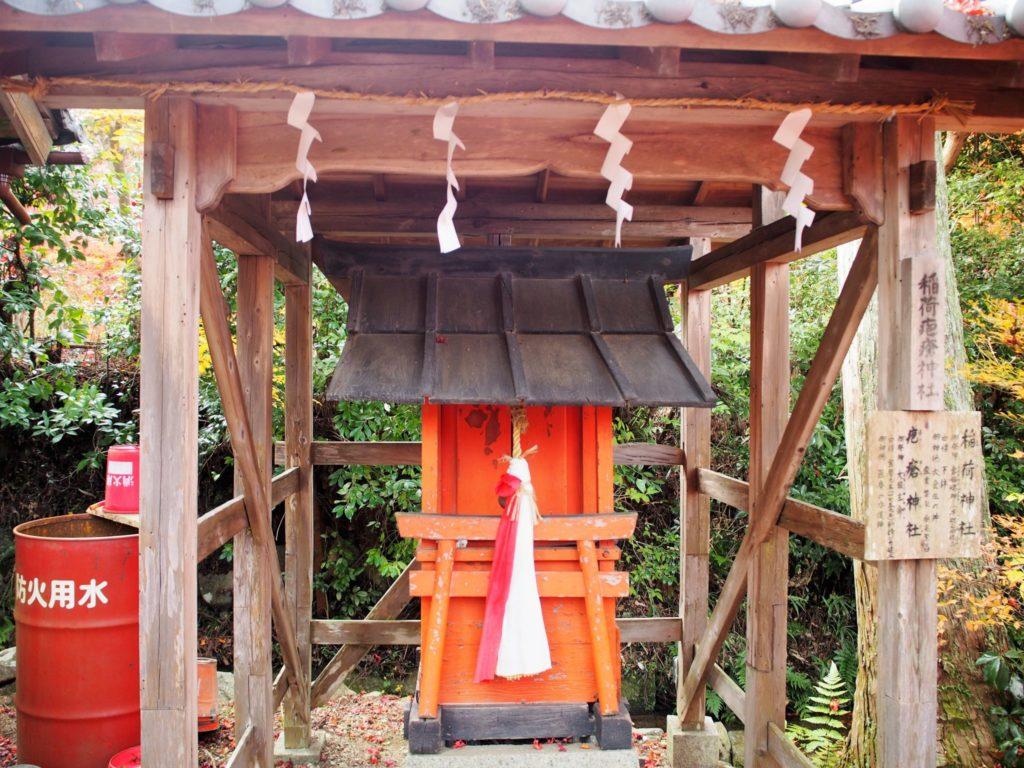 稲荷疱瘡神社