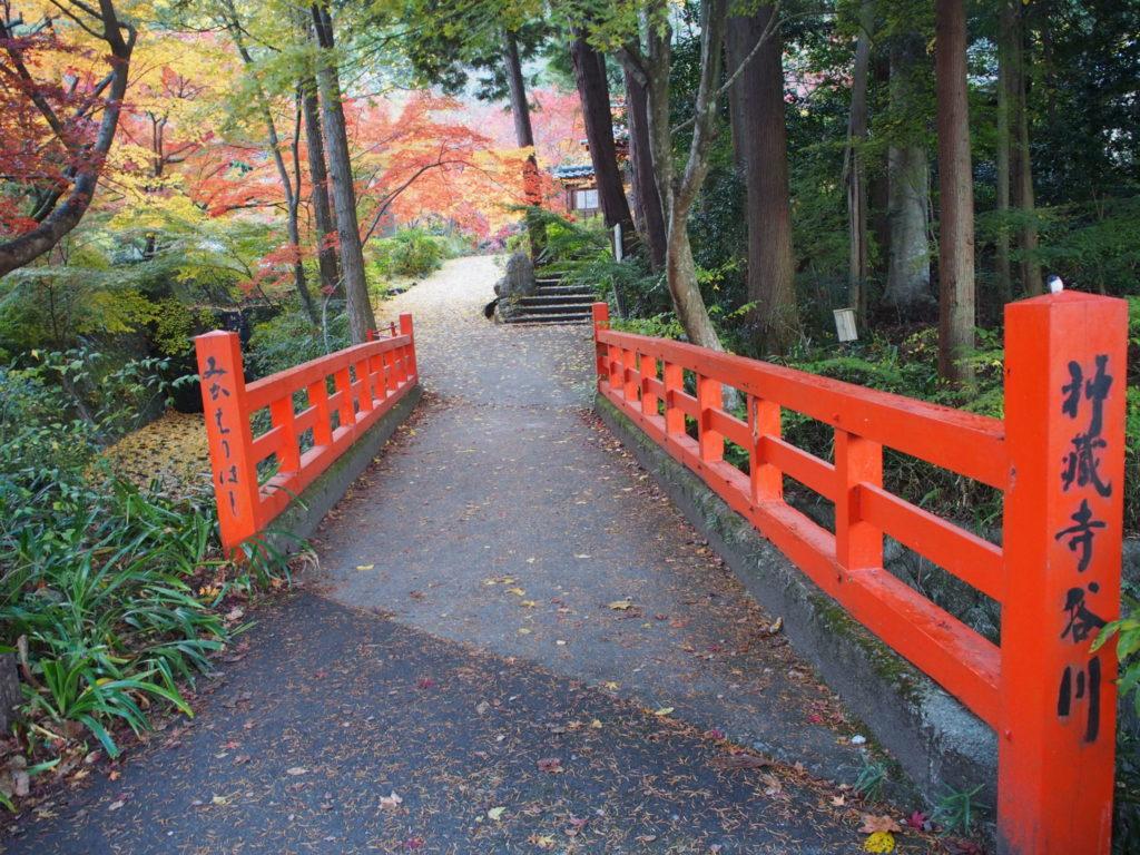 神蔵寺の「みかえりはし」を渡ってお寺に向かいます