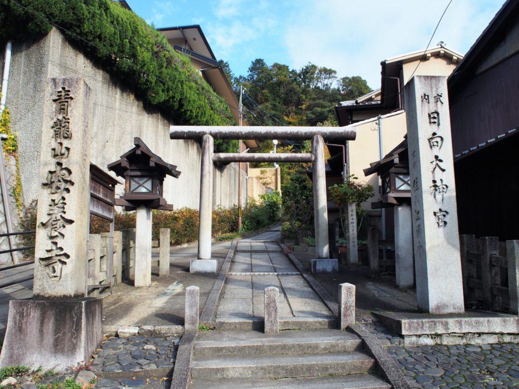 日向大神宮の参道入り口の一の鳥居