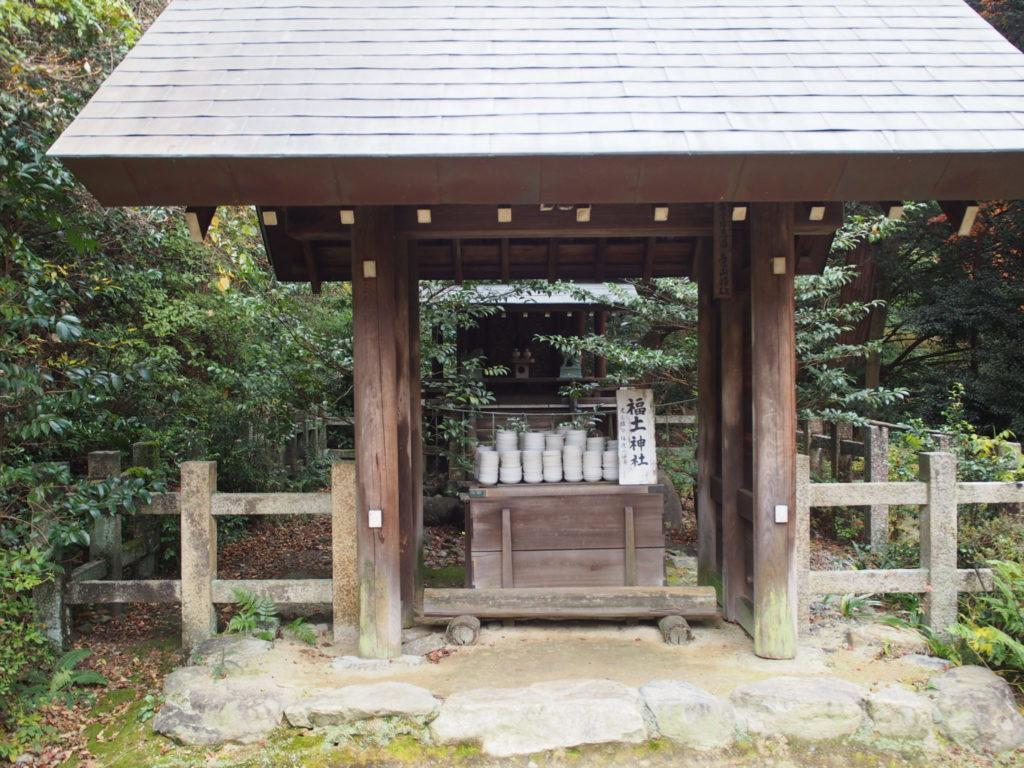 日向大神宮の福士神社