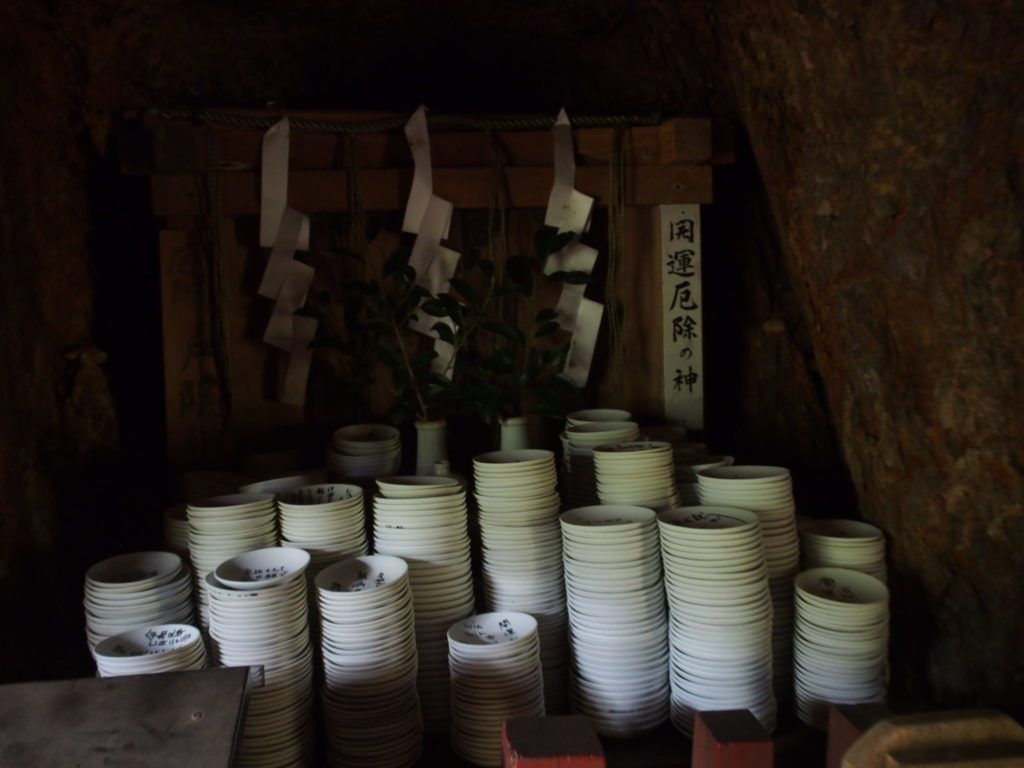 日向大神宮の戸隠神社に納められた祈願土器