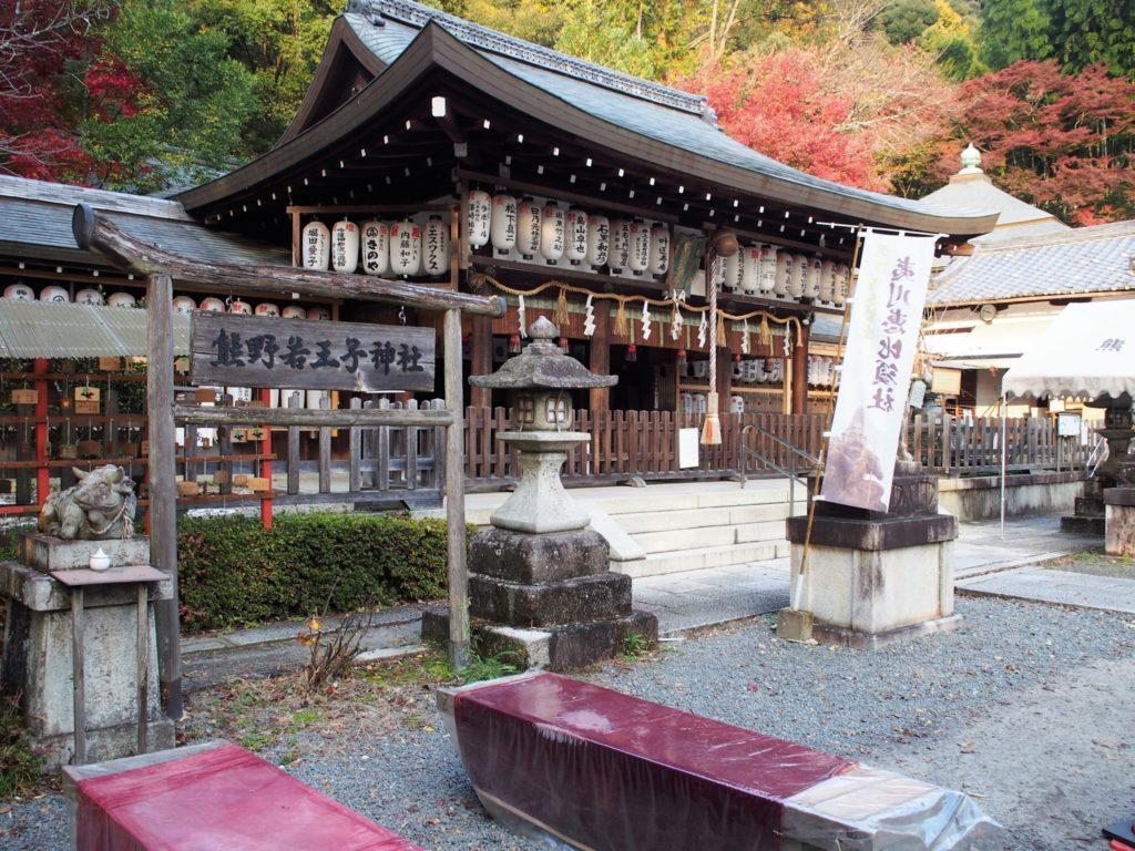 熊野若王子神社のご本殿