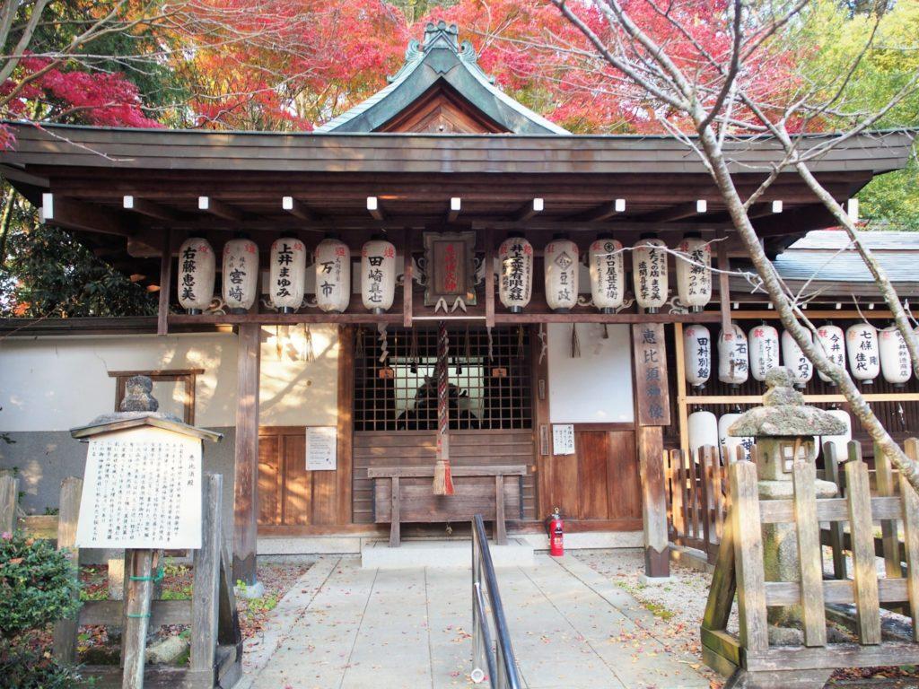 熊野若王子神社の恵比寿殿