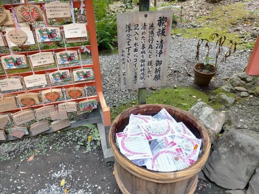 野宮神社の禊祓清浄祈願